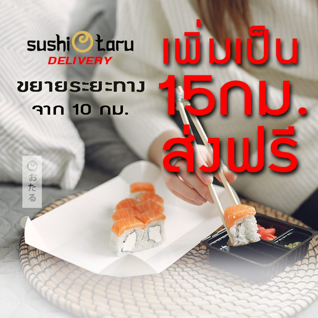 This image has an empty alt attribute; its file name is 15-กม-2-1024x1024.jpg