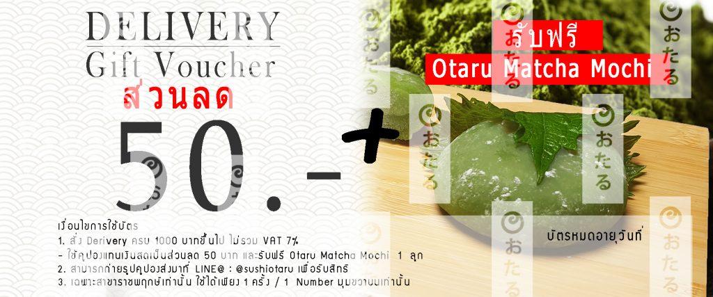 This image has an empty alt attribute; its file name is กันก้อปดมจิ-1024x427.jpg